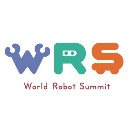 ワールドロボットサミット