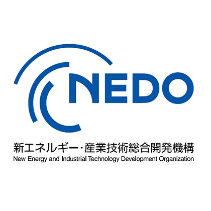 NEDO 新エネルギー・産業技術開発機構