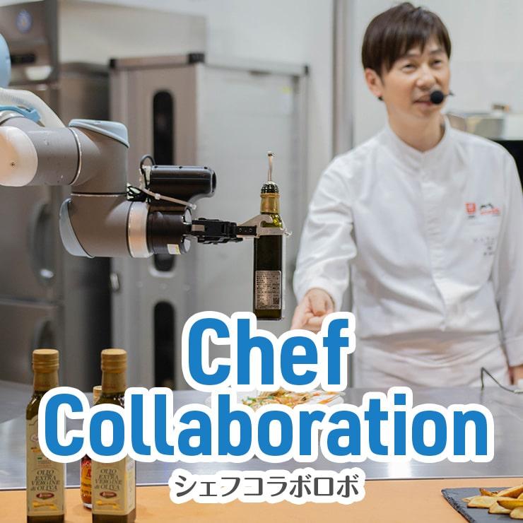 Chef Collaboration