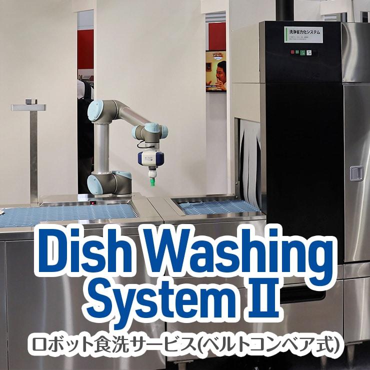 Dish Washing System 2